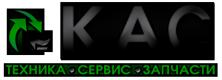 ООО«КАС»